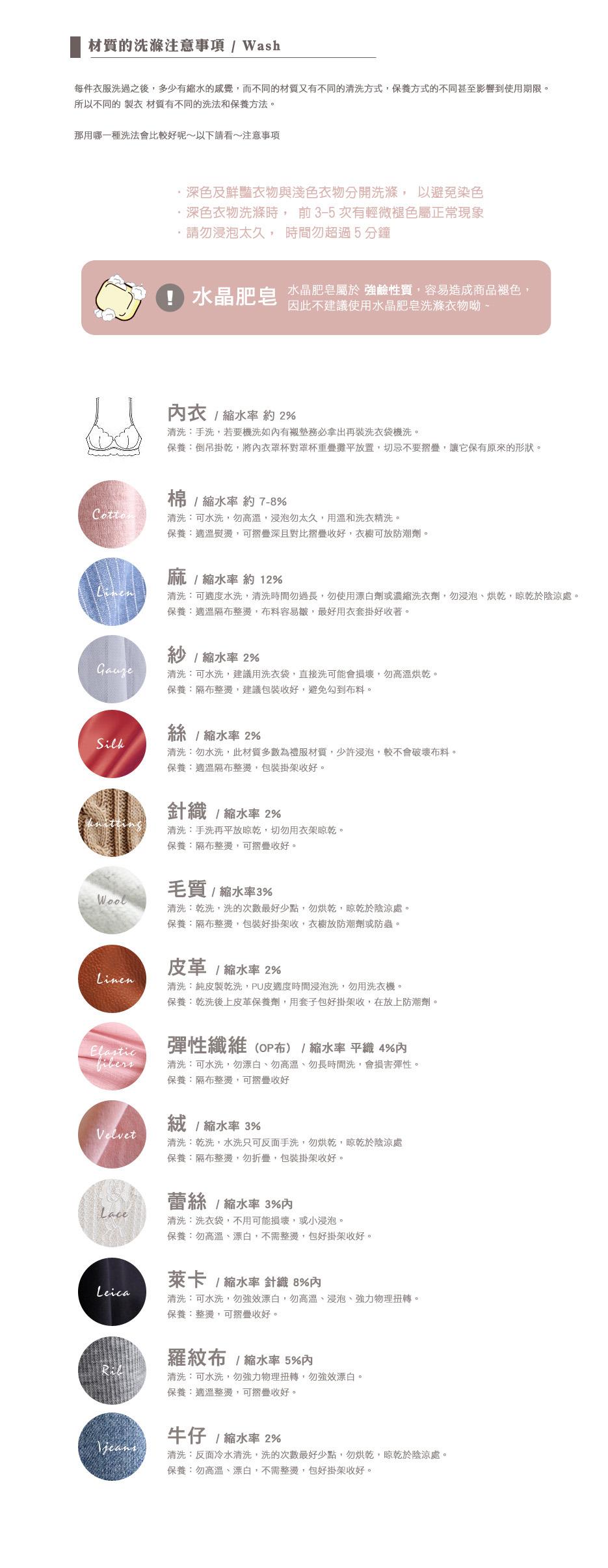 https://www.hahan888.com/ying/qa/company.jpg